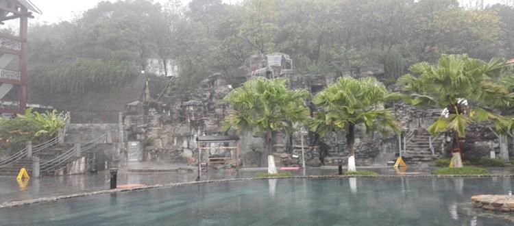 张家界江垭温泉